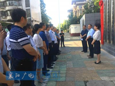 襄阳创建全国文明城市指挥部今天成立