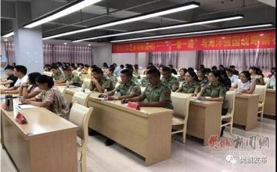 樊城科协举办新时代湖北讲习所(襄阳)专题讲座活动