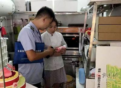 """樊城食药监局开展""""双随机一公开""""活动"""