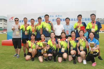 第15届省运会趣味体育 襄阳代表队获团体总分第二