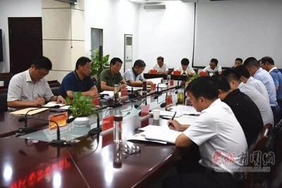 樊城区委中心组学习暨区委常委会会议召开