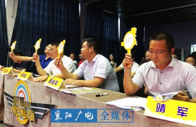 """""""我选湖北 智汇襄阳""""2018襄阳市大学生创业大赛复赛举行"""