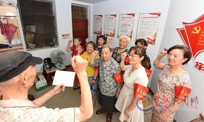 党建引领红色物业 七色服务温暖万家