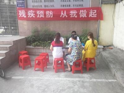 """汉江街道办事处开展第二次全国""""残疾预防日""""宣传活动"""