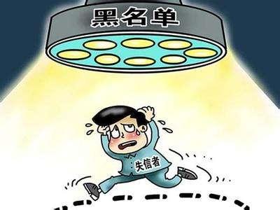 """宜城新一轮失信黑名单曝光,欠款400万""""老赖""""榜上有名!"""