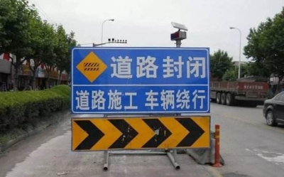 襄阳这一路段将全封闭施工
