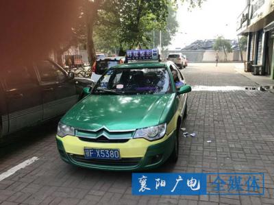 谁认识!襄阳这个出租车司机,你被投诉了!