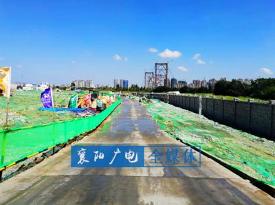 襄阳市区施工工地治理扬尘 立行立改初见成效