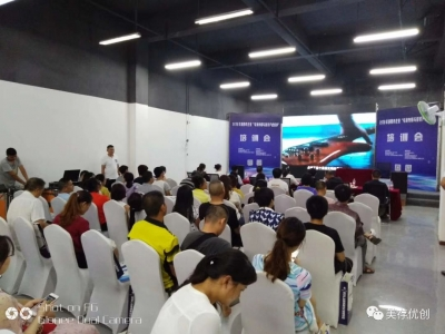 """2018年襄阳市企业""""专利布局与知识产权保护"""" 培训会圆满举办"""