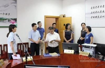 团省委调研樊城未成年人观护体系建设工作