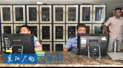 樊城一男子占地敲诈勒索31000元  已被警方拘留