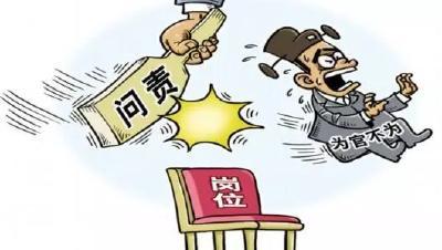 """李炳奎:""""七子""""钉钉子 落实交卷子"""