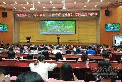招贤纳才!樊城组织企业走进武汉高校