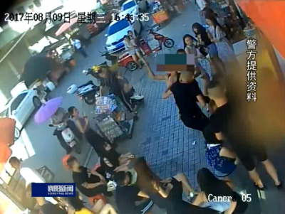 【V视】谷城:当街聚众斗殴 量刑从重处罚