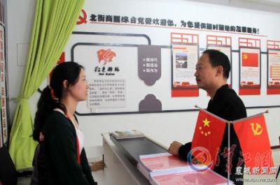 """襄城区引导""""两新""""党组织发挥作用"""