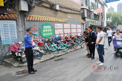 """樊城:""""马路""""约谈单车企业 直击城市""""共享""""乱象"""