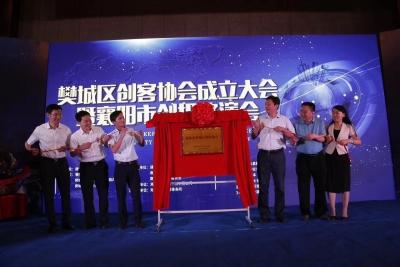 """服务提升显成效!看樊城区科技创新""""四""""推进"""