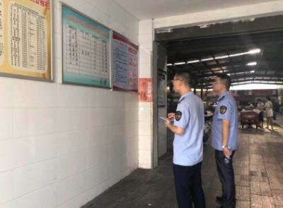樊城区食药监局:有序推进食品安全大督查工作