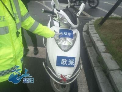 襄阳紫贞警务站查获一起机动车踏板摩托伪装电动车