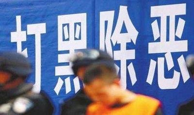 """襄城区扫黑除恶专项斗争巧打""""组合拳"""""""