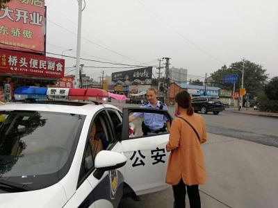 走失两天无音讯 谷城警方忙寻回