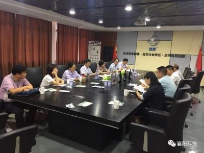 省科技厅调研组调研保康科技精准扶贫项目实施情况