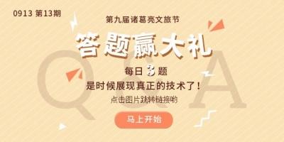 【中奖啦】 0913期中奖名单公示