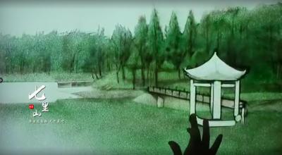 【V视】南漳旅游年度全新宣传曲《南漳恋》