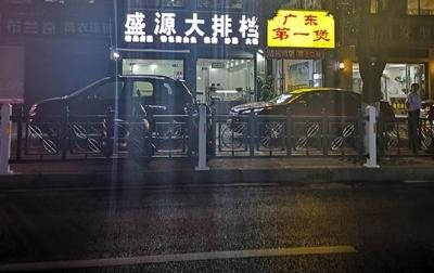 """回访虎头山路""""夜市"""":联手施划停车位 出店经营不再有"""