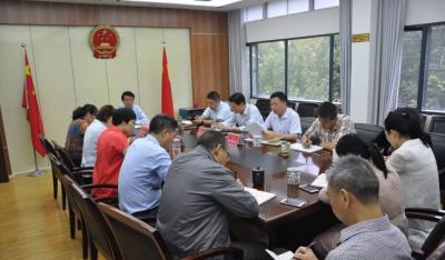 樊城区人大常委会传达学习扫黑除恶专项斗争精神