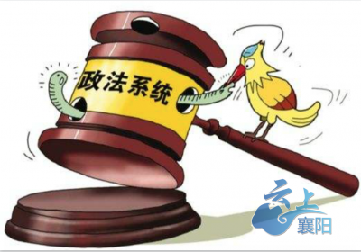 公安系统反腐加码:两月内超20名局长副局长被查
