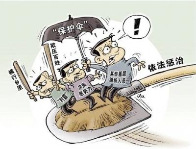 中央扫黑除恶第7督导组分赴武汉宜昌十堰襄阳荆门,重点督查这些情况