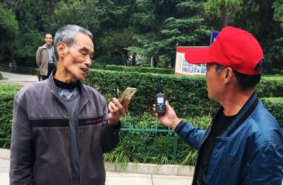 为了治理噪音 樊城人民公园实行这个办法......