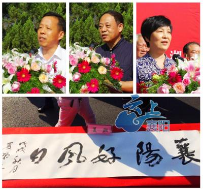 中国襄阳米芾书法名家作品邀请展开幕