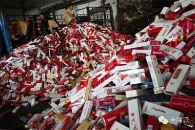 谷城查获一起非法运输假烟案,案值2.85万元!