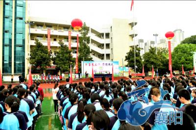 襄阳一中开启校园读书节 迎接高考新政