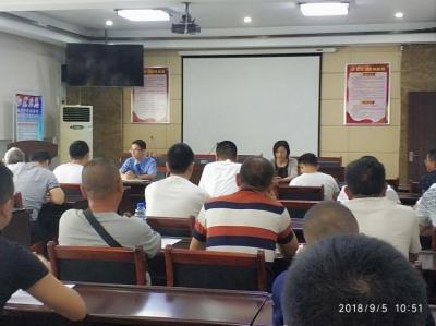 """樊城区开展社区服刑人员参加""""警示教育月""""活动"""