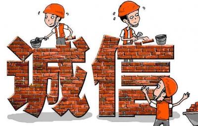 襄阳开展用人单位劳动保障诚信等级评价
