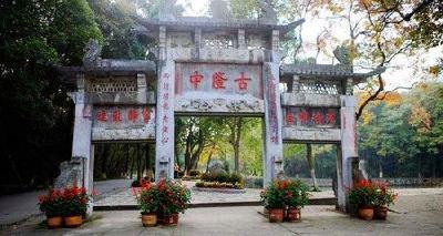 关于襄阳市古隆中风景区门票价格调整的公告