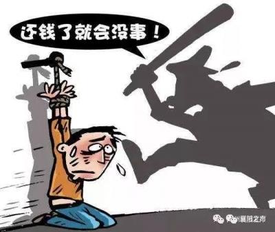 【扫黑除恶 】高利放贷、暴力讨债!襄阳一恶势力团伙被警方捣毁!