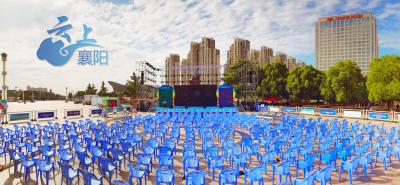 襄阳梦想天空节热气球亮球仪式将于今晚直播