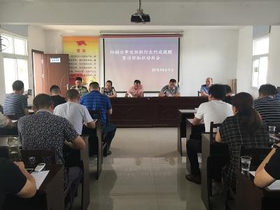 樊城消防大队集中约谈辖区重点单位消防安全负责人
