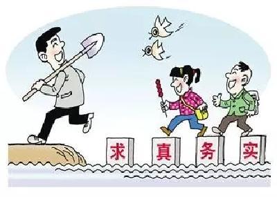 康飞:学思践悟,知行合一,认真做好党委信息工作
