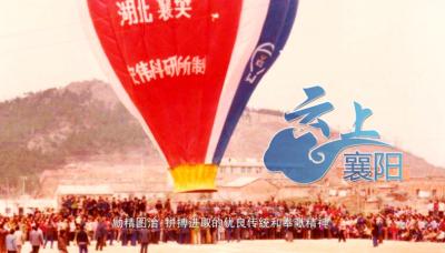 梦想天空节要来了~小编带你来扒一下热气球历史!