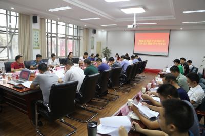 樊城区第四次全国经济普查全面启动