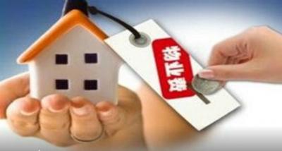 今年才买的房子 却要从前年开始交物业费为哪般