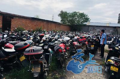 长虹警务平台对达到强制报废摩托车拓印留证