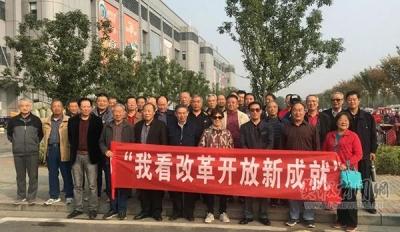 看改革开放新成就!樊城法院老干部参观樊西新区八大市场