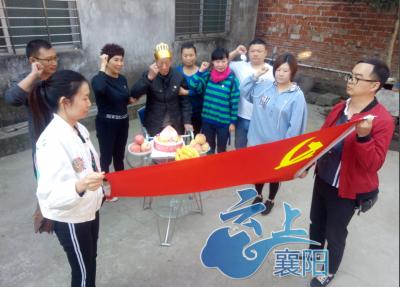水星台社区为老党员庆生迎国庆