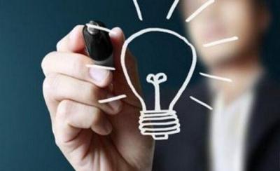 关于举办专利信息利用培训活动的通知